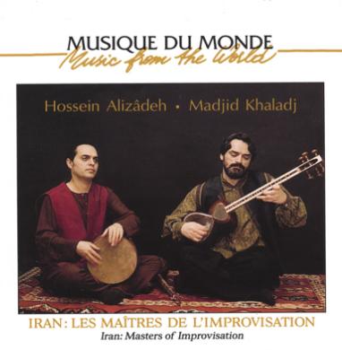 Hossein Alizadeh and Madjid Khaladj